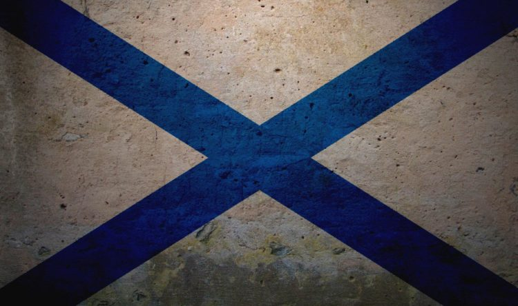 https://www.intelligentinstructor.co.uk/wp-content/uploads/2021/02/flag-of-scotland.jpg